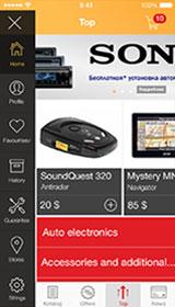 Avtozvuk Retail App